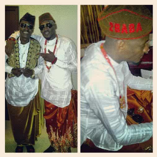 Soundsultan n 2baba